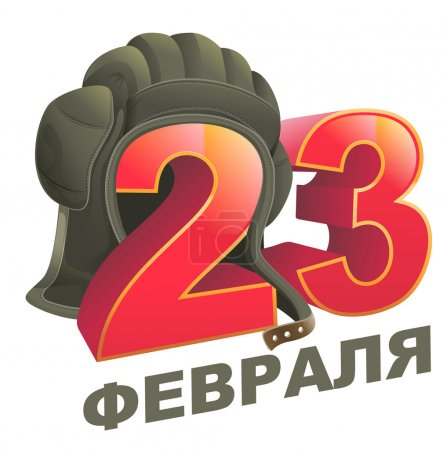 February 23 Defender of Fatherland Day. Russian lettering greeting text. Tank helmet