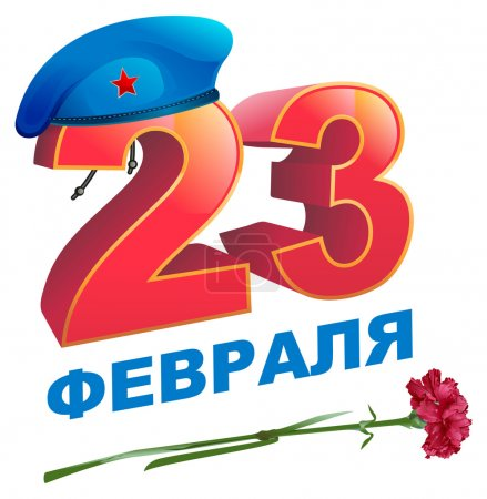 February 23 Defender of Fatherland Day. Russian lettering greeting text. Blue beret