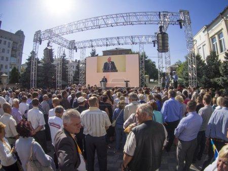 """Yulia Tymoshenko's party """"Batkivschyna"""""""