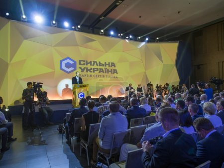 """Congress of the party """"Strong Ukraine"""""""