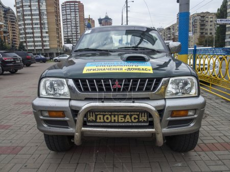 Protests outside the Central Election Commission of Ukraine