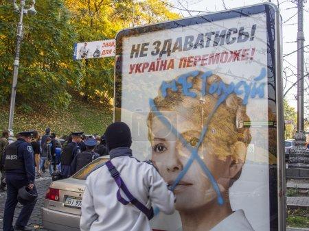 Disturbances near Verkhovna Rada