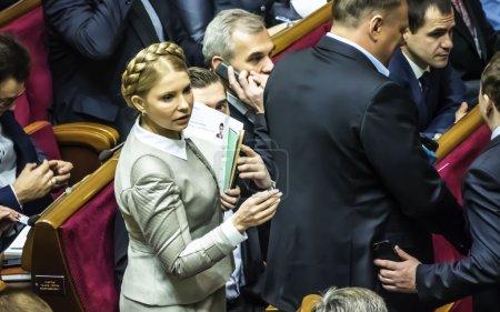 Yuliya Timoshenko