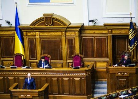 President Poroshenko, Prime Yatsenyuk