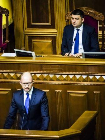 Yatsenyuk and Volodymyr Groisman
