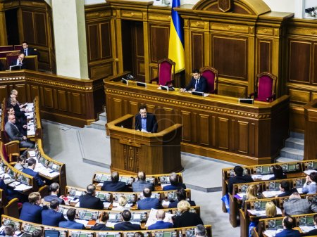 Session of the Verkhovna Rada