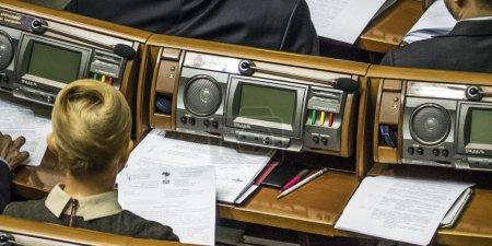 Verkhovna Rada of Ukraine