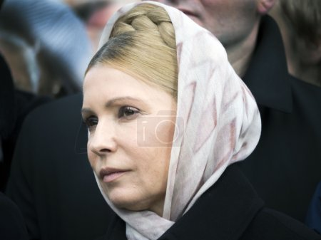 Yulia Timoshenko during rally.