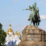Monument of Bohdan Khmelnytsky, the Hetman of Ukra...