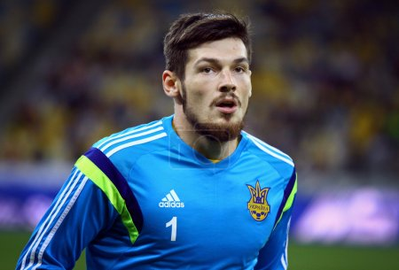 EURO 2016 Qualifying game Ukraine vs Slovakia