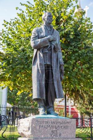 Russia Tambov Monument to composer