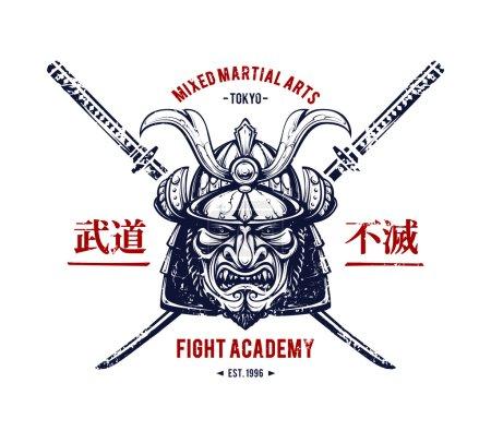 Illustration pour Grunge imprimé japonais avec masque de samouraï et épées. Illustration vectorielle . - image libre de droit