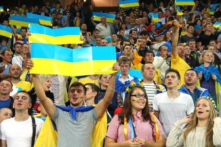 Ukrainian football team supporters