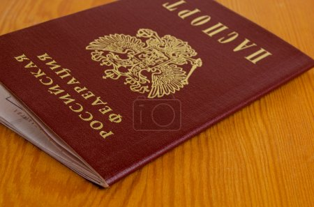 Passport of the Russian Federation.