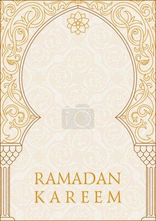 Ramadan Kareem, greeting vector background. Arch Muslim mosque