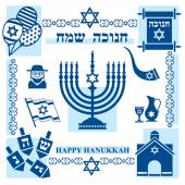 Set of vector images for the Jewish holiday of Hanukkah