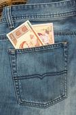 Íránské specifikacemi bankovky v džínách kapsy