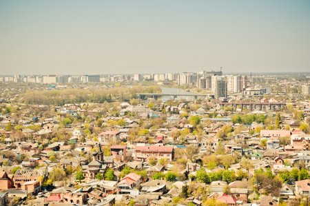 Krasnodar city general view