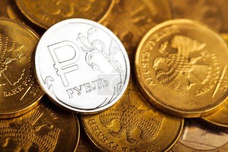 New russian ruble