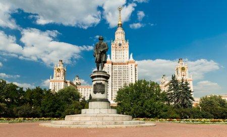 Lomonosov monument in Moscow