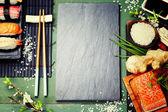 """Постер, картина, фотообои """"азиатское продовольственное происхождение"""""""