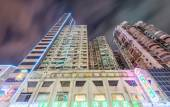 MACAU - APRIL 7, 2014: Popular buildings in city center at night