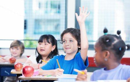 Multiracial classroom primary school.