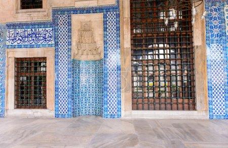 Rustem Pasa Mosque in Istanbul, Turkey