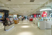 Suria Klcc nákupní centrum