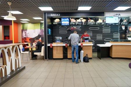 inside of McDonalds restaurant