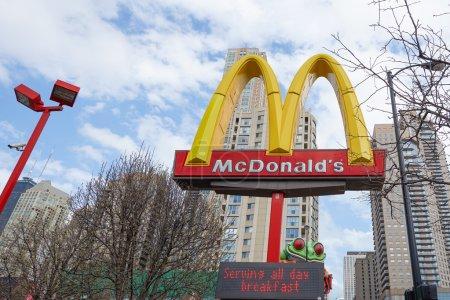 CHICAGO, IL -  MARCH 31, 2016:  McDonald's signage...