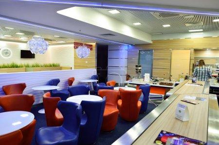 Aeroflot lounge interior
