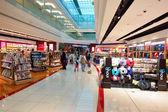 Dubaj bezcelní nákupní oblast interiér