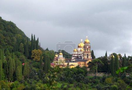 View Simon the Zealot Orthodox monastery