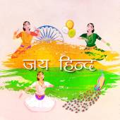 Classical Dancers for Indian Independence Day