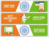 Sale Web Header or Banner for Indian Independence Day