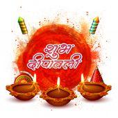 Lit Lamps for Diwali Celebration