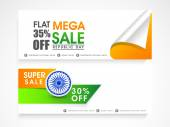 Website header or banner for Indian Republic Day celebration