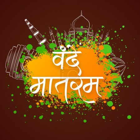 Indian Republic Day celebration with Hindi text.
