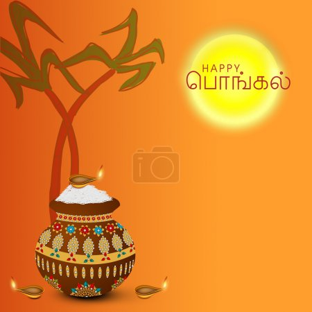 Happy Pongal celebrations with traditional pot.