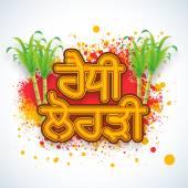Stylish Punjabi text (Happy Lohri) with sugarcanes on color splash background
