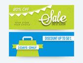 Sale web header or banner set