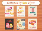 Collection of Sale flyers