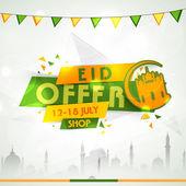 Sale sticker tag or label for Eid Mubarak celebration