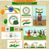 Social media header for Indian Independence Day celebration
