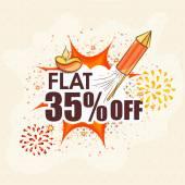 Poster banner or flyer for Diwali Sale
