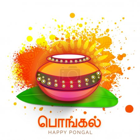 Colourful mud pot for Happy Pongal celebration.