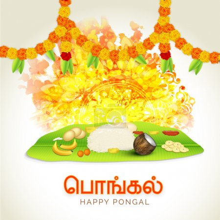 Traditional meal for Happy Pongal celebration.