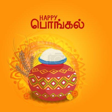 Happy Pongal celebration greeting card design.