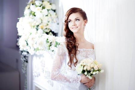 Portrait of beautiful bride. Wedding dress. Decoration